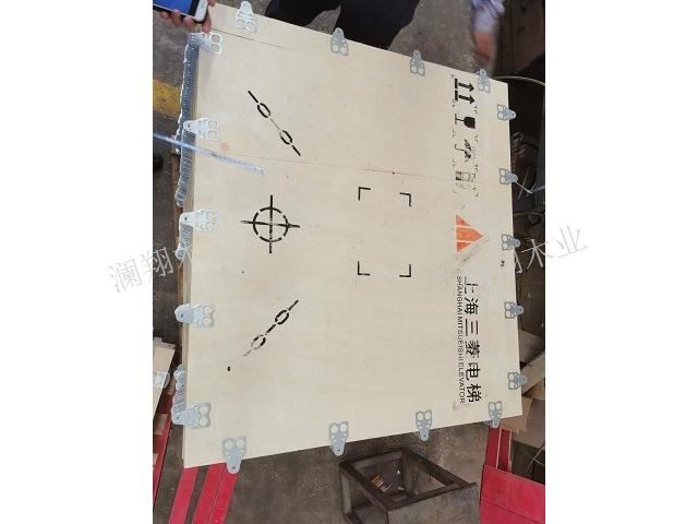 山東桉木包裝板定做,包裝板