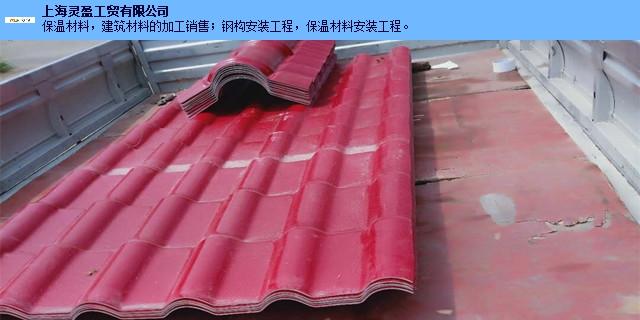 山東園林屋頂樹脂瓦商家,樹脂瓦