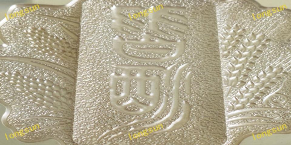 松江区高质量烫金版需要多少钱「上海蓝之升模具供应」