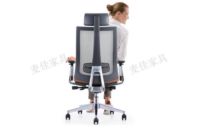 崇明區人體工學椅什么牌子好「上海麥佳家具供應」