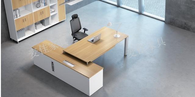 闵行区定制办公桌成本价「上海麦佳家具供应」