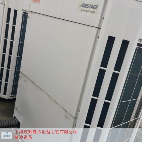 供应上海市富士通将军中央空调维修价格上海茂帅制冷设备工程供应