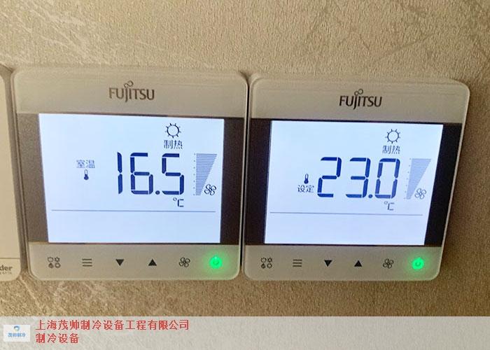 销售上海市富士通将军中央空调维修电话行情上海茂帅制冷设备工程供应