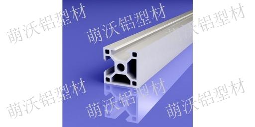 上海50系列鋁型材「萌沃供」