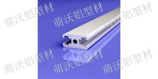 蘇州專業鋁型材圍欄「萌沃供」