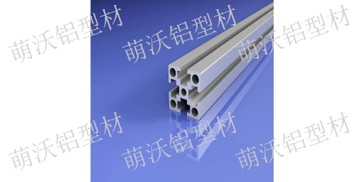 30系列铝型材采购「萌沃供」
