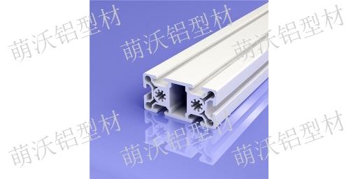 苏州10系列铝型材围栏制作多少钱「萌沃供」