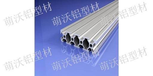 上海10系列铝型材型号「萌沃供」