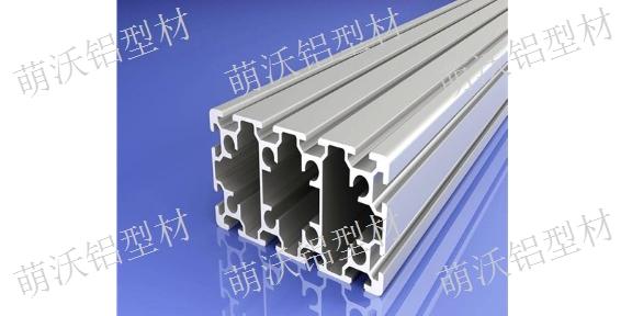 金山区专业铝板加工厂家报价「萌沃供」