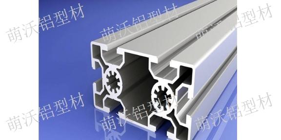 上海激光切割铝板加工厂家报价「萌沃供」