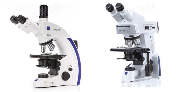 云南徕卡S9E显微镜销售价格 欢迎来电「门季生物科技供应」