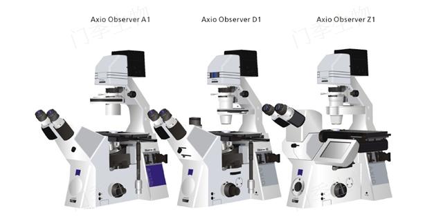 青海SMZ1270i显微镜价目 欢迎来电「门季生物科技供应」