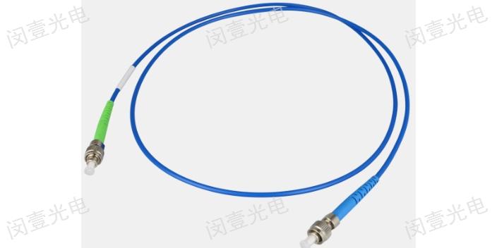 山東630nmPM保偏光纖跳線康寧 歡迎來電「上海閔壹光電技術」