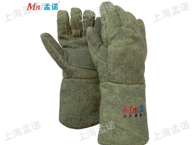 宝山区隔热手套可以定制吗 来电咨询「上海孟诺实业供应」