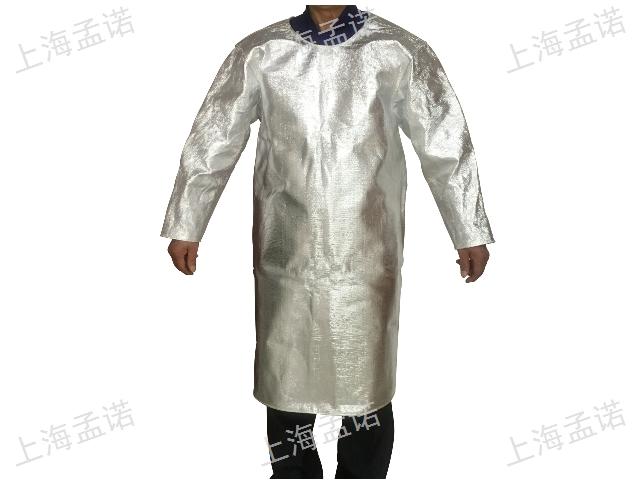 铝箔防火服供应商有哪些 来电咨询「上海孟诺实业供应」