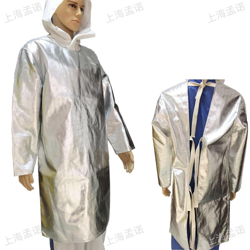 天津耐高溫防護服報價 歡迎來電「上海孟諾實業供應」