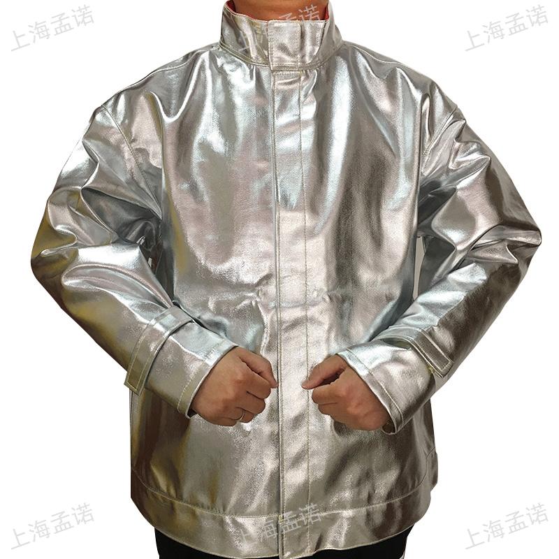 辽宁耐高温防护服批发商 欢迎来电「上海孟诺实业供应」