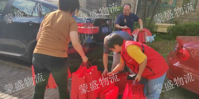 湖北冷鏈運輸哪里 誠信服務「上海蒙盛物流供應」