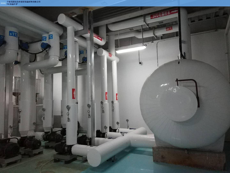 青海高品质PVC保温外护工厂 服务至上「浩卓新型保温材料供应」
