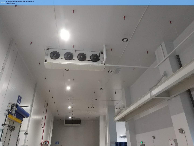 河南口碑好PVC保温外护工厂 贴心服务「浩卓新型保温材料供应」