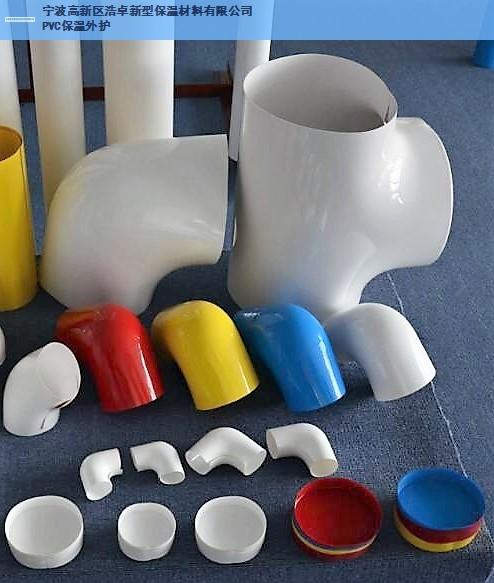 江西环保PVC彩壳的用途和特点