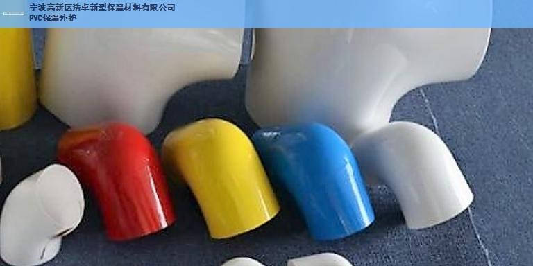 廣東環保PVC彩色保溫外護哪個牌子好 創新服務「廣東亮塑彩殼供應」