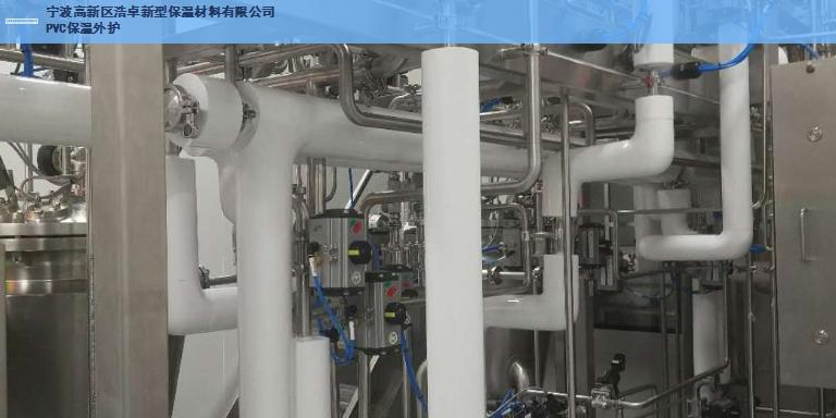 贵州正规PVC彩色保温外护推荐产品,PVC彩色保温外护