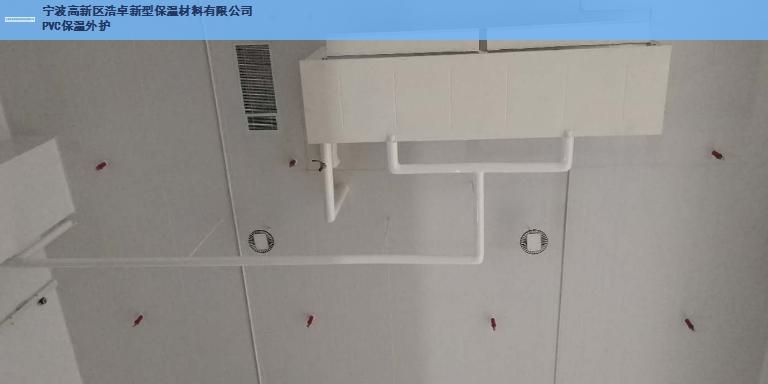 浙江**PVC彩色保温外护欢迎选购,PVC彩色保温外护
