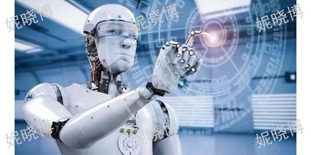 梅州学生开源机器人怎么联系 客户至上「 上海妮晓博实业供应」