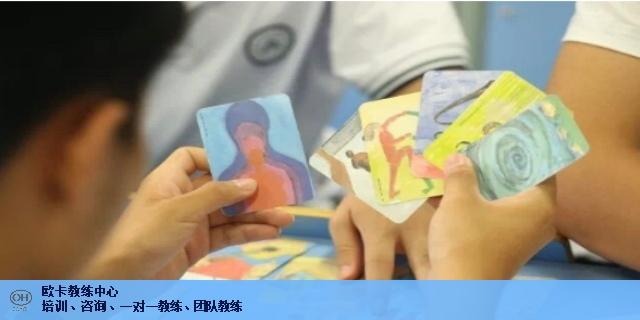北京优质OH卡团队管理怎么做,OH卡