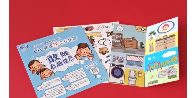 台历印刷制作 欢迎咨询「上海鹏迹印务供应」