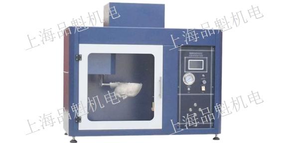 陕西口碑好口罩呼气阀试验仪「 上海品魁机电供应」