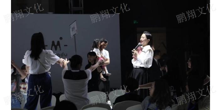 遼寧婚禮主持哪家好「上海鵬翔文化傳媒供應」