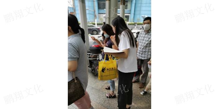 寧夏學校派發傳單「上海鵬翔文化傳媒供應」