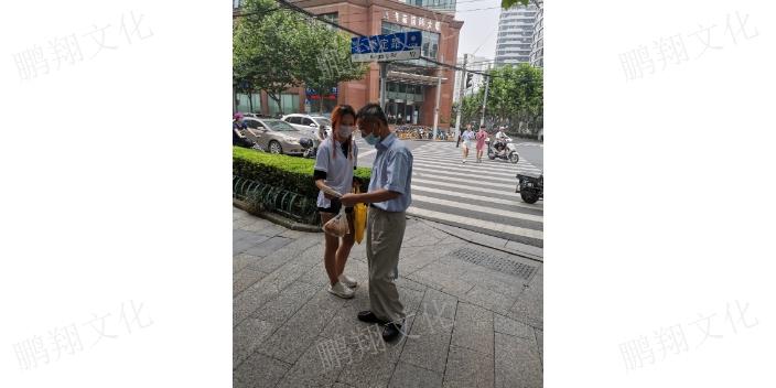 上海定点派发传单公司