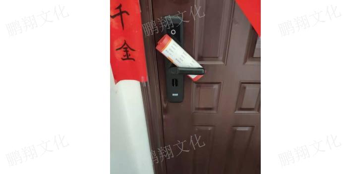 上海學校派發傳單供應商