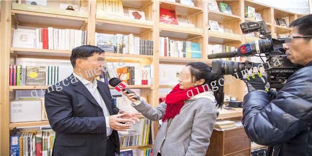 奉賢區展會媒體邀請采訪「上海青彩文化傳媒供應」
