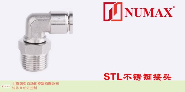 江西不锈钢不锈钢接头 推荐咨询 上海强实自动化供应