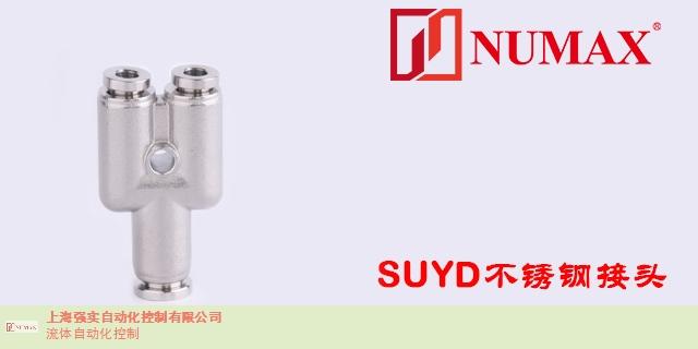 江西直销不锈钢接头代理商 欢迎来电 上海强实自动化供应
