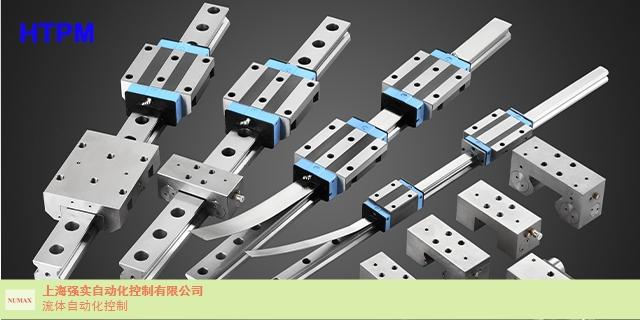四川銷售直線導軌經銷批發 服務為先 上海強實自動化供應
