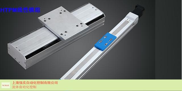 天津直銷直線導軌有哪些品牌 誠信經營 上海強實自動化供應