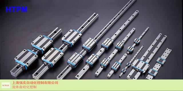 山西直線導軌進貨價 來電咨詢 上海強實自動化供應