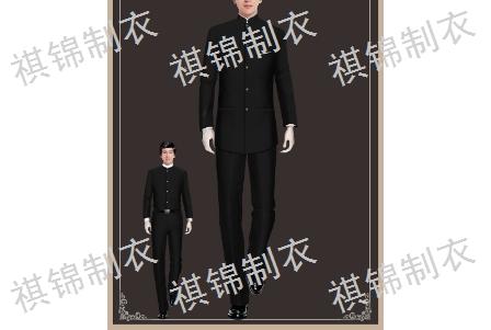 上海职业西服加工 订做「上海祺锦制衣供应」