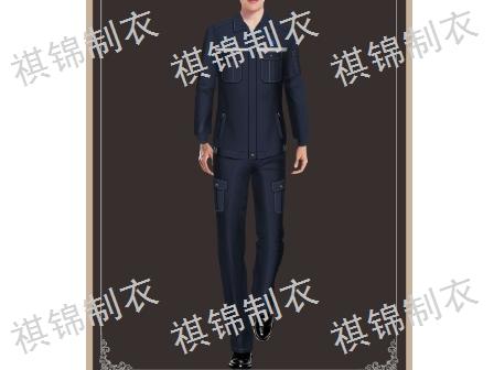 上海市区修身工程服制作 欢迎来电「上海祺锦制衣供应」