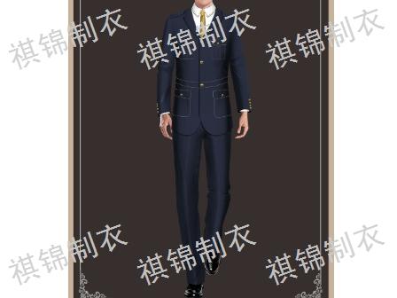 男女保安服加工 定制「上海祺锦制衣供应」