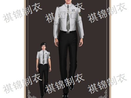 上海職業保安服制服 歡迎來電「上海祺錦制衣供應」
