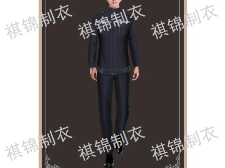 上海气质保安服量大从优 定做「上海祺锦制衣供应」