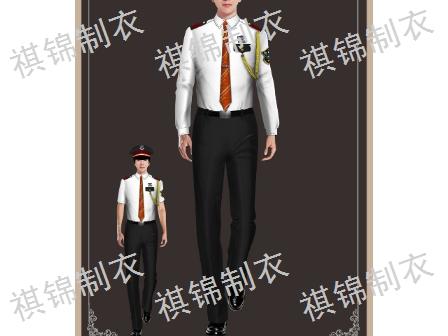 专业保安服制作 订制「上海祺锦制衣供应」