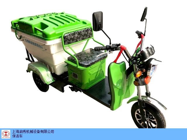 純電動電動保潔車大概多少錢 來電咨詢「上海啟秀機械設備供應」