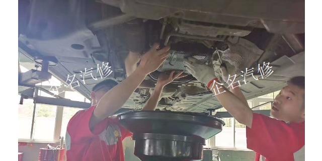 普陀区奥迪发动机维修保养细节 创新服务「上海企名汽车维修供应」